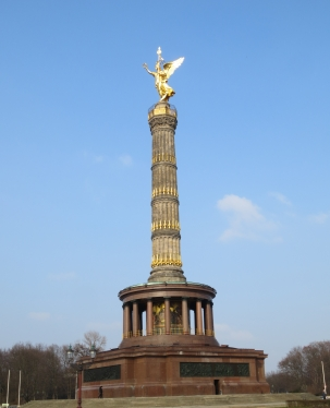Siegessäule (Victory Column) to commemorate the Prussian victory in the Danish-Prussian War. Mostly just a pretty, shiny statue atop a column