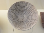 In the middle of a bunch of artifacts with Akkadian text: Hebrew!